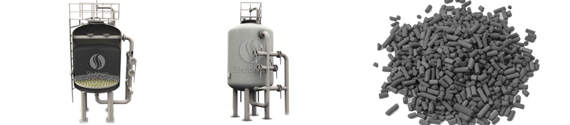 Activated carbon filters - Sewage Treatment Plant
